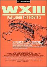 Patlabor Art Book Mamoru Oshii   WXIII PATLABOR THE MOVIE 3