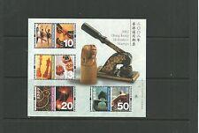 Hong Kong 2002 Cultural Diversity MS, SGMS1135 mnh