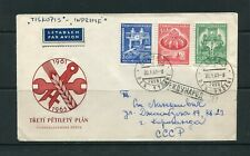 Czechoslovakia 1961 first day cover, 5 years plan, sent to USSR VF