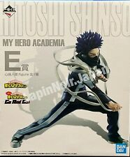 My Hero Academia Figure Hitoshi Shinso Ichiban Kuji E Go And Go BANDI