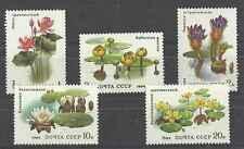 Timbres Flore URSS 5095/9 ** lot 21074