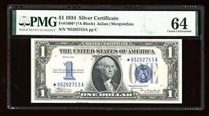 DBR 1934 $1 Silver Funnyback STAR Fr. 1606* PMG 64 Serial *05202753A