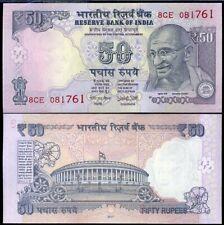 INDIA 50 RUPEES 2017 P 104 L LETTER UNC