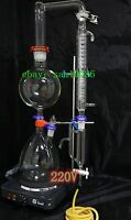 Essential oil steam distillation apparatus kit ,220Vor110V,Graham Condenser lab