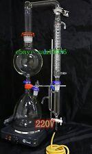 Essential oil steam distillation apparatus kit ,220Vor110V,Graham Condenser lab
