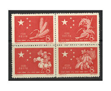 China 1959 Successful Harvest C60 Block/4 Stamps Sc412a(SG1814a) Mint Hinged MLH