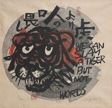 CLIFTON KARHU-MN Modernist-Hand Signed LIM.ED Color WB-Graphic Japanese Tiger