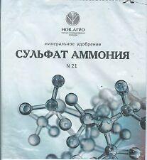Fertilizer Ammonium sulfate N 21  200g