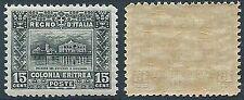 1928-29 ERITREA SOGGETTI AFRICANI 15 CENT LUSSO MNH ** - W135