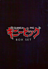 THE GUINEA PIG BOX SET Unearthed Films DVD American RARE Hideshi Hino GORE Manga