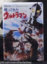 """Japanese Ultraman Poster 2"""" X 3"""" Fridge / Locker Magnet."""
