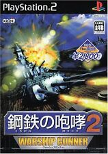 USED Kurogane No Houkou 2: Warship Gunner (KOEI The Best) Japan Import PS2
