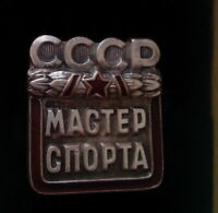 SOVIET RUSSIAN original Badge Master of Sports of the USSR from 1950s-early!