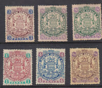 British South Africa Company, 1896 Arms SG 31//48, MH, Lot 7114
