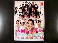 Japanese Drama Honjitsu Wa Taian Nari DVD English Subtitle