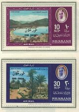 Khor Fakkan  (Michel 1 - 6 ???)  in MNH condition