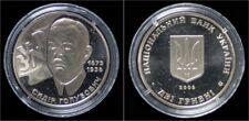 Ukraine 2 hriwen 2008- Commemorative coin- Holubovich