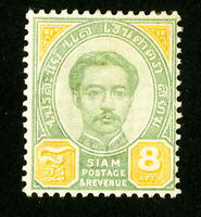 Thailand Stamps # 18 VF OG H Scott Value $87.50