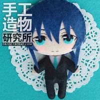 Anime IDOLiSH7 Q Handmade Plush Doll Toy Keychain Bag Cosplay Materials Gift