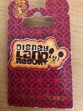 Disney Park Collection -Retro Disneyland® Resort Logo  - Pin 90987