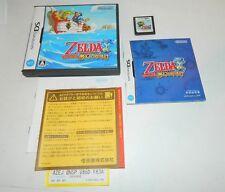 The Legend of Zelda: Phantom Hourglass (Nintendo DS, 2007) CIB COMPLETE Japan