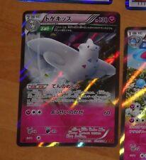 POKEMON JAPANESE RARE CARD HOLO CARTE Togekiss 039/078 R XY6 1ED JAPAN NM