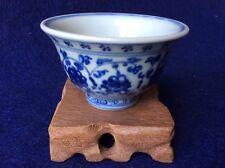 Chinese Ming Dynasty Blue White Qinghua Flower, Yong Le Year 明代永乐清华缠支花卉纹压手杯