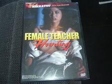 Female Teacher HUNTING DVD NEW JAPANESE HORROR Nikkatsu Erotica Global Shipping