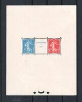 "FRANCE YVERT BLOC 2  SCOTT 241 "" STRASBOURG EXHIBITION SHEET 1927"" MNH VF V041"