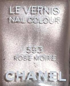 chanel nail polish 593 ROSE MOIRE rare limited edition