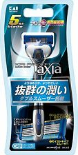 Japanese KAI axia Safety Razor Rasor with1Blade Double Smooth Made in JAPAN