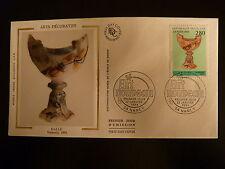 FRANCE PREMIER JOUR FDC YVERT 2854  L ART NOUVEAU VERRERIE    2,80F  NANCY 1994