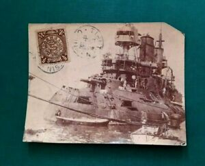 Ancient Rare Photo - Japanese Russian War 1904 - Real Photo Warship - Tientsin