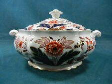 Booths Dovedale A8044 Rust and Blue Imari Round Covered Serving Bowl with Lid