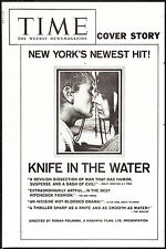 """RARE """"Knife in the Water"""" (1962) US One Sheet Roman Polanski Nóz w Wodzie"""