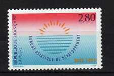 France : 1994 Yvert 2884 (Banque Asiatique de Development ) Neuf ( MNH )