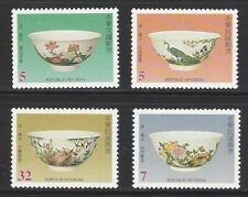 China Taiwan  2002 D436 Famous Ancient Chinese Porcelain Ching Dynasty Stamp