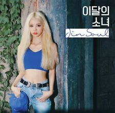LOONA - JIN SOUL SINGLE ALBUM - KPOP NEW OFFICIALLY SEALED