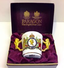 Paragon Commemorative Loving Cup Queen Mothers 80th Birthday 1900-1980.