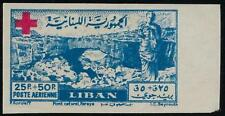 LEBANON 1947 SG 359 RED CROSS DISPLACED & 25 +5 ERROR INSTEAD OF 50 IMPERF TRIAL