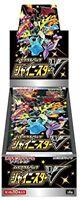 Pokemon Card Game Sword & Shield High Class Pack Shiny Star V BOX