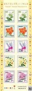 2021 JAPAN Hospitality Flower No.16 84y 10 Complete  sheet  Unused