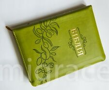 UKRAINIAN leatherette green olive cover Bible, zipper, indexes NEW