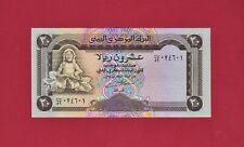 20 Rials 1995 Yemen Arab Republic Unc Banknote (P-25)  Obv: DIONYSUS - Rev: Boat