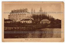 Pinsk Belarus postcard Blick auf das Kloster (219)