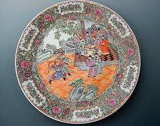 "Chinese Rose Famille Plate Qing Dynasty Court Scene Guangxu Mark 16""wide"