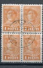 RUSSIA YR 1937,SC 613A,MI 672 IA,USED,NO WMKS,BLOCK 4,WORKER,STANDARD