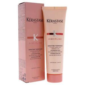 KERASTASE DISCIPLINE KERATINE THERMIQUE SMOOTHING TAMING MILK 150ml. 5.1 floz