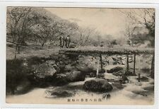 JAPAN: 1909 picture postcard to USA (C4157).
