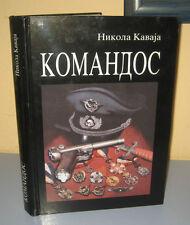 Commando Komandos Nikola Kavaja book memoirs Serbia Chetnik Anti communist